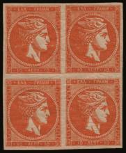 Athens Auctions Mail Auction #30 General Stamp Sale