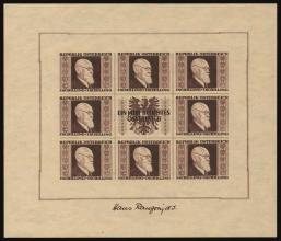 Athens Auctions Mail Auction #31 General Stamp Sale