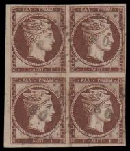 Athens Auctions Mail Auction #32 General Stamp Sale