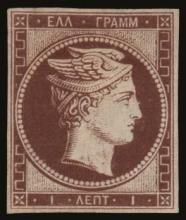 Athens Auctions Mail Auction #36 General Stamp Sale