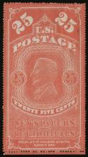 Athens Auctions Mail Auction #37 General Stamp Sale