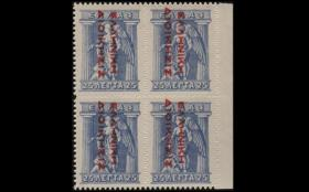 Athens Auctions Mail Auction #38 General Stamp Sale