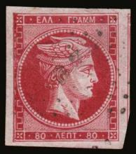 Athens Auctions Mail Auction #39 General Stamp Sale