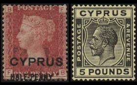 Athens Auctions Mail Auction #40 General Stamp Sale