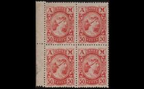 Athens Auctions Mail Auction #42 General Stamp Sale