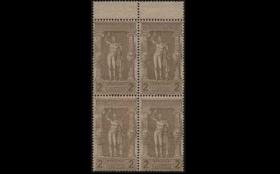 Athens Auctions Mail Auction #44 General Stamp Sale