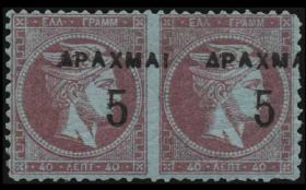 Athens Auctions Mail Auction #45 General Stamp Sale