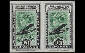 Athens Auctions Mail Auction #46 General Stamp Sale