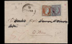 Athens Auctions Mail Auction #47 General Stamp Sale