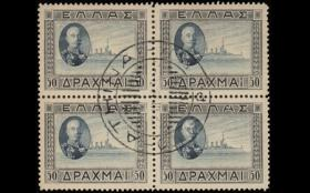 Athens Auctions Mail Auction #49 General Stamp Sale
