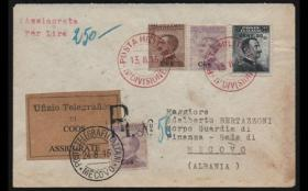 Athens Auctions Mail Auction #50 General Stamp Sale
