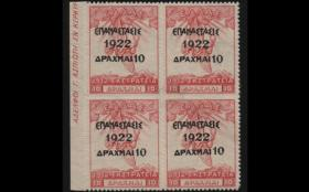 Athens Auctions Mail Auction #51 General Stamp Sale