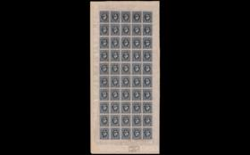 Athens Auctions Public Auction 54 General Stamp Sale