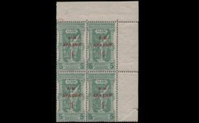 Athens Auctions Public Auction 55 General Stamp Sale