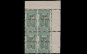 Athens Auctions Public Auction 55 General Stamp Sale
