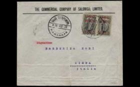 Athens Auctions Public Auction 58 General Stamp Sale