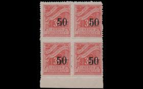 Athens Auctions Public Auction 59 General Stamp Sale