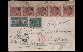 Athens Auctions Public Auction 60 General Stamp Sale