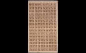 Athens Auctions Public Auction 61 General Stamp Sale