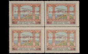 Athens Auctions Public Auction 62 General Stamp Sale