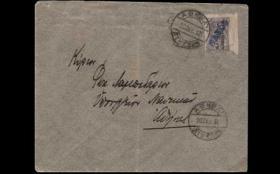 Athens Auctions Public Auction 63 General Stamp Sale