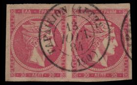Athens Auctions Public Auction 64 General Stamp Sale