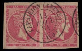 Athens Auctions Public Auction 64 General Stamp Sale