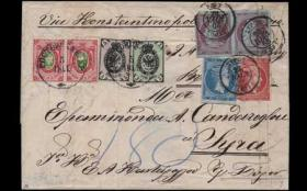 Athens Auctions Public Auction 65 General Stamp Sale