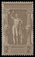 Athens Auctions Public Auction 66 General Stamp Sale