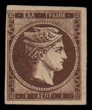 Athens Auctions Public Auction 67 General Stamp Sale