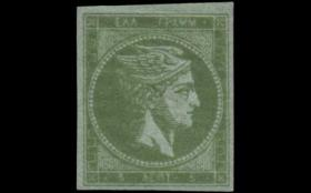 Athens Auctions Public Auction 68 General Stamp Sale
