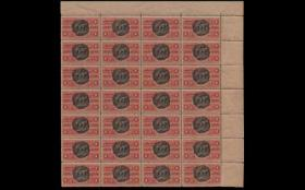 Athens Auctions Public Auction 69 General Stamp Sale