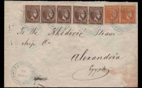 Athens Auctions Public Auction 70 General Stamp Sale