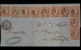 Athens Auctions Public Auction 73 General Stamp Sale