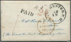Auktionshaus Christoph Gärtner GmbH & Co. KG 36th International Auction- part 2-  philately & picture postcards