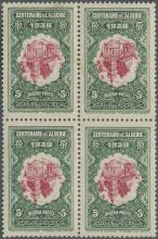 Auktionshaus Christoph Gärtner GmbH & Co. KG Auction #40 Asia / Overseas / Thematics / Europe stamps