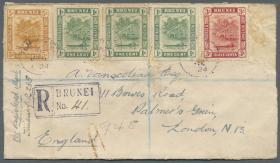 Auktionshaus Christoph Gärtner GmbH & Co. KG Auction #40 Malaya Stamps