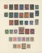 Auktionshaus Christoph Gärtner GmbH & Co. KG Collections Overseas / Europe Auction #42 Day 6