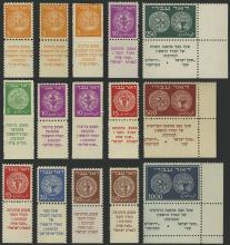 Auktionshaus Ulrich Felzmann GmbH & Co. KG Auction #161 Philatelic & Numismatic