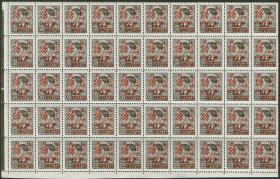 Auktionshaus Ulrich Felzmann GmbH & Co. KG Auction 165 | Philately, Airmail, Zeppelinmail and Astrophilately, international,  German and collections.