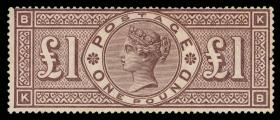 COLONIAL STAMP CO. Auction #124 - Specialized British Empire Public Auction