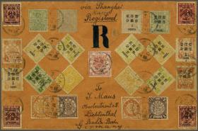 Corinphila Auction AG 227: Europe & Overseas  |  228 : Chile - The Joseph Hackmey Collection (part 1)