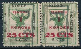 Darabanth Philatelic and Numismatic Auctions Co., Ltd. Online auction of stamps, postcards and other collectibles #288