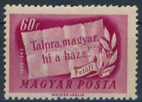 Darabanth Co Ltd Stamps, Coins and Postcards Mail Auction #281