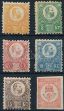 Darabanth Co Ltd Stamps, Coins and Postcards Mail Auction #283