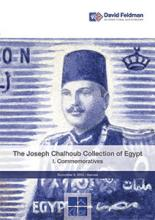 David Feldman S.A. Egypt & Persia | Autumn Auction Series day 1