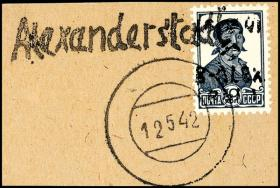 Dr. Reinhard Fischer Public Stamps and Coins Auction #154