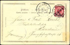 Dr. Reinhard Fischer Public Stamps (Briefmarken) Auction #142
