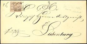 Dr. Reinhard Fischer Public Stamps (Briefmarken) Auction #144