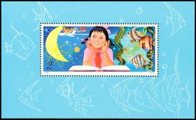 Dr. Reinhard Fischer Public Stamps (Briefmarken) Auction #145